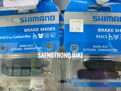 ผ้าเบรคเสือหมอบ shimano r55c3