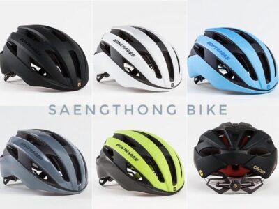 หมวกกันน็อคจักรยาน Bontrager