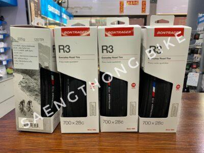 ยางนอก Bontrager R3 700 x 28c Hard Case Lite