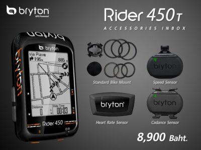 ไมล์ Bryton Rider 450T