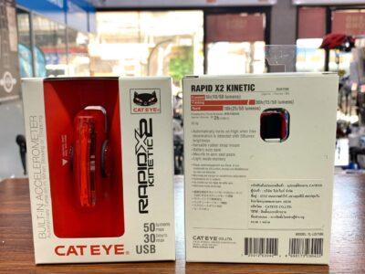 ไฟท้าย CATEYE Rapid X2 Kinetic