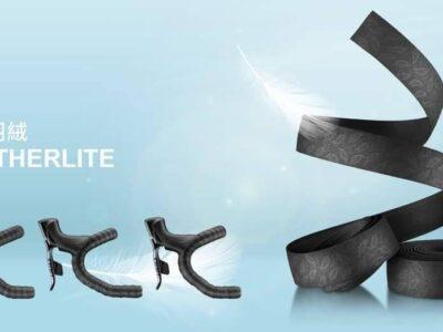 ผ้าพันแฮนด์ Civlocation รุ่น Advance Featherlite แบบโฟมเจล นุ่มนิ่ม