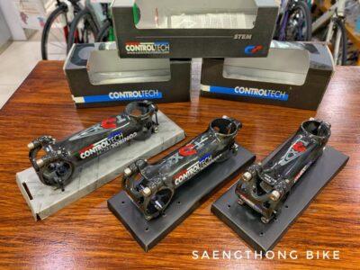 สเต็ม คอ ControlTech รุ่น TUX Carbon