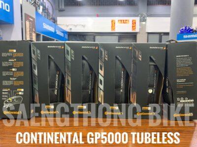 ยางนอกเสือหมอบ Continental รุ่น Grand Prix 5000 TL