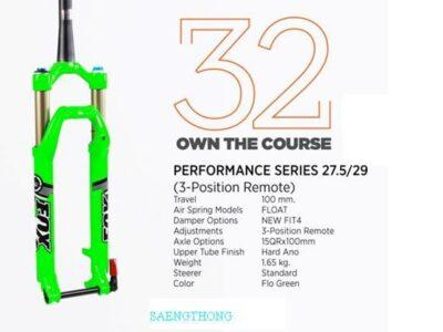 โช้ค Fox รุ่น Performance มีรีโมต สีเขียว Limited