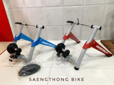 Trainer Geotech