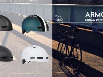 หมวกกันน็อคจักรยาน Lazer รุ่น Armor