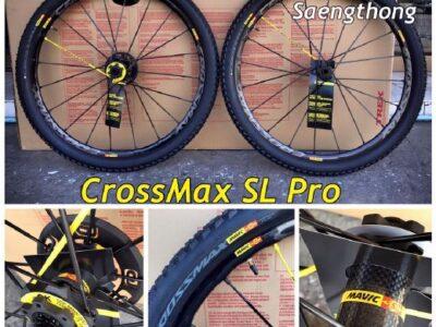 ล้อเสือภูเขา Mavic CrossMax SL Pro
