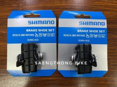 R9100brakeShoe