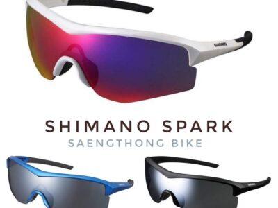 แว่นจักรยาน Shimano Spark