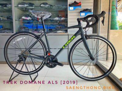 TREK Domane AL5 [2019] เกียร์ 105 R7000