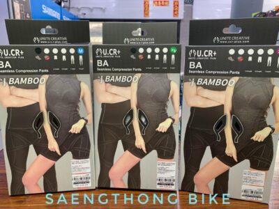กางเกงจักรยาน
