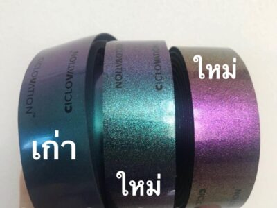 aurora ciclovation