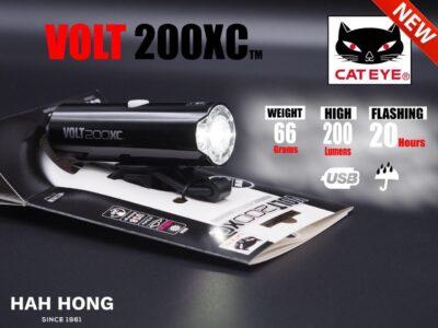 ไฟหน้า Cateye 200xc