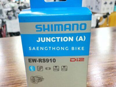 SHIMANO Di2 (2 Port) EW-RS910 Junction A แบบติดปลายแฮนด์
