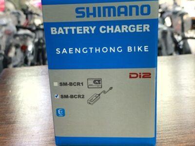 Shimano SM-BCR2 ที่ชาร์ตแบตเตอรี่ Di2