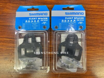 Shimano SM-SH20 Cleat Spacer